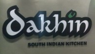 The sister restaurant to the Dhabba North Indian restaurant just around the corner.  But in Dakhin, authentic south Indian cuisine is the focus, and differs significantly from any other Indian restaurant in Glasgow.